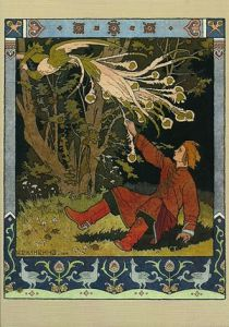 Ivan Bilibin's illustration to a Russian fairy tale about the Firebird, 1899.